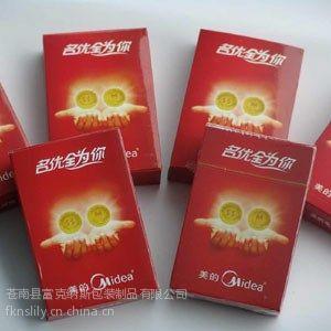 供应广告扑克印刷厂南京/广告扑克印刷制作/南京扑克制作