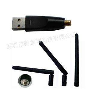 供应RT5370芯片带天线/外置天线/可拆天线无线网卡/WIFI/802.11N