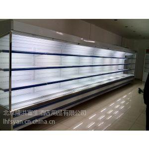 超市用的水果冰箱保鲜柜要多少钱 北京超市冰箱新鲜蔬菜熟食奶制品保鲜柜