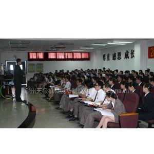 广州口才训练、广州企业内训、广州演讲培训