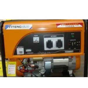 供应安微汽油发电机|5kw电启动发电机