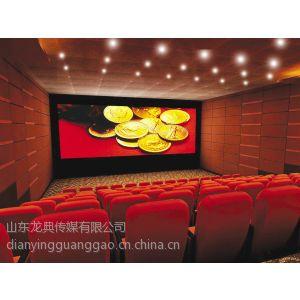 供应电影院贴片广告(映前广告)DCP打包格式制作转换价格优惠