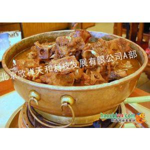 供应羊蝎子火锅加盟北京免费加盟中