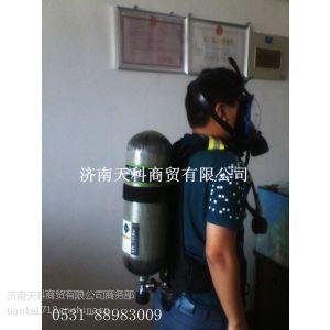 供应济南RHZK6.8L碳纤维背负式空气呼吸器