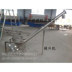 供应秦皇岛螺旋上料机,胜达机械不锈钢上料机,塑料颗粒粉末上料机