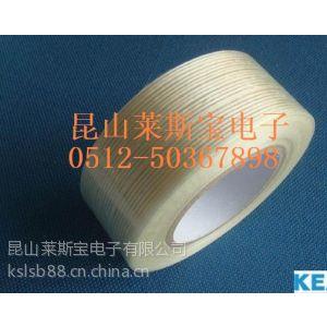 供应透明玻璃纤维胶带 条纹玻璃纤维胶带