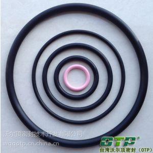 供应定做进口橡胶密封件,定制橡胶杂件密封圈