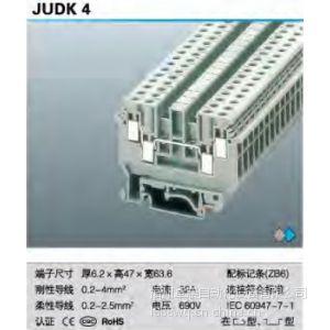 供应上海雷普JUDK4-BU 2.5mm2 双进双出 蓝色雷普接线端子福建总代
