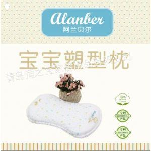 供应什么时候用定型枕  阿兰贝尔 自制婴儿定型枕    宝宝多大用定型枕