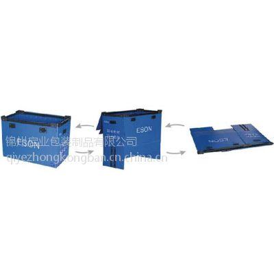 锦州pp钙塑板,钙塑板,钙塑板周转箱