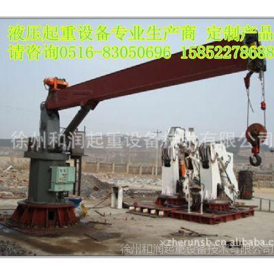 徐州和润供应伸缩臂机械 船用起重机 液压起重机HR1020SC