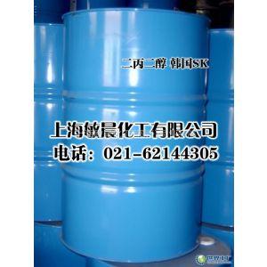 供应优级品二丙二醇含量99.9