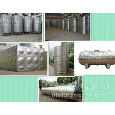 供应安沙大海不锈钢常压水箱有限公司