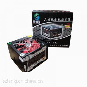 供应富善能X5黑旋风电源 厂家直销 CCTV合作品牌专业生产机箱电源工厂直销