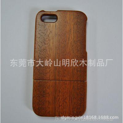 苹果5代木质手机壳,苹果5代木制手机壳,IPHOME5竹木质制手机壳