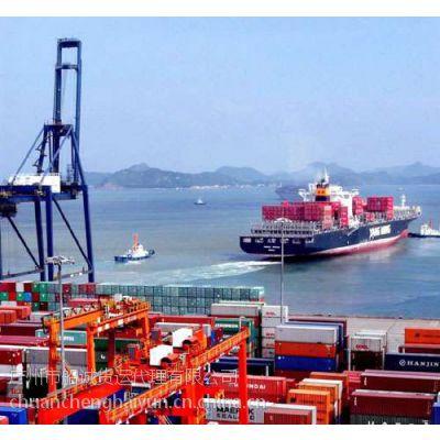 提供上海至吉林长春延边船运集装箱价格查询