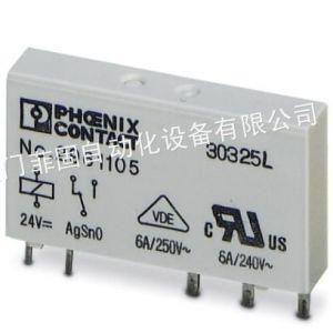 供应rel-mr-24dc/21可插拔单个继电器6aplc-bsc-24dc/21
