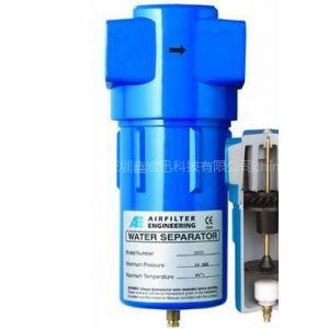 供应AFE 气水分离器CS0030