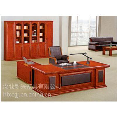 【新兴家具】生产供应办公桌、会议桌、书柜等各类办公家具