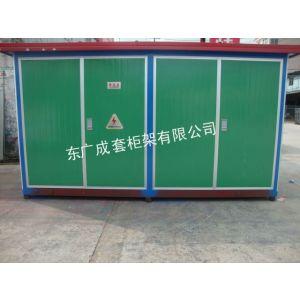 供应箱变,箱变壳体,箱式变电站,箱变外壳,欧式变电站,欧变