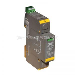 供应二次接地保护器ZH-F-MS25-PVT/FM 扬州中科恒 击穿保险器