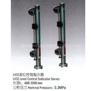 供应lksi液位控制指示器过滤器液位