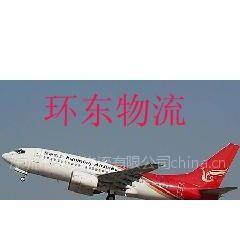 供应深圳到南京***快航空快递专线当天到