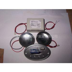 供应灯饰MP3解码功放板 功率6W