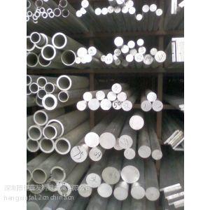 供应供应LD30 LD31 LD2-2 LB1 LC3 LC4 705 LC9 LC10铝合金
