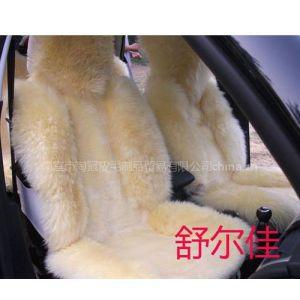 供应汽车羊毛坐垫 冬季汽车毛垫