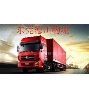 供应香港至东莞桥头/东坑镇包税进口专线运输服务