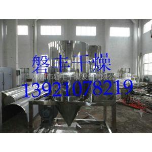 供应小型喷雾干燥机,小型离心喷雾干燥机,实验室喷雾干燥机
