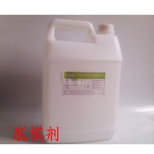 厂家低价供应硅胶脱模水/洗模水/离型剂/处理剂/铂金水/稀释剂等硅胶辅料可免费试样