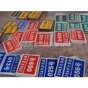 供应门户标牌制作-订做门户标牌-标牌生产厂