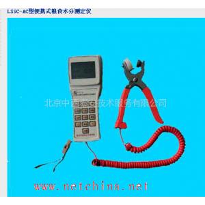 供应便携式粮食水分测定仪 型号:KT02-LSSC-AC库号:M351090
