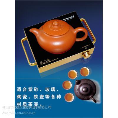 供应多功能远红外线茶具电陶炉制造商 煮茶电陶炉生产厂家批发