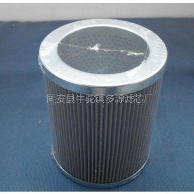 液压油 XU-1000×80-J XU-1000×100-J滤芯