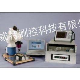 供应供应Aprel电磁波自动扫瞄仪EMI测试--上海/苏州/南京/天津/北京/西安