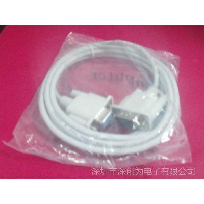供应1.5米 RS232串口线 公对母 顺接 直连接点 DB9针串口线