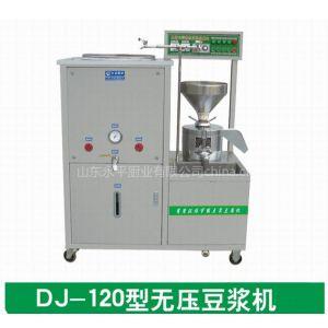 供应豆浆豆腐机 豆浆机 豆腐机 乳制品加工设备