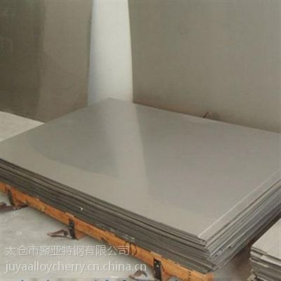 不锈钢板材_ALLOY31不锈钢板材_NO8904不锈钢板材_聚亚特钢