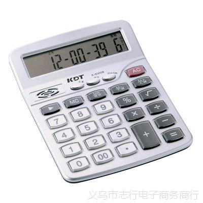 批发科灵通办公学习带闹钟12位液晶显示语音计算器大号(K-5000B)