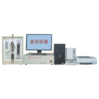 碳硫分析仪|红外碳硫分析仪|电弧红外碳硫分析仪