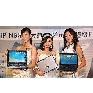 汉阳惠普笔记本维修 4411S键盘进水了怎么办?