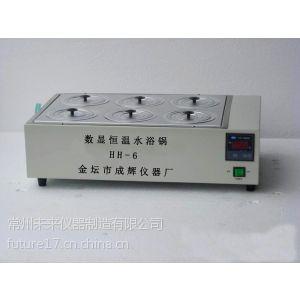 供应HH-6六孔水浴锅