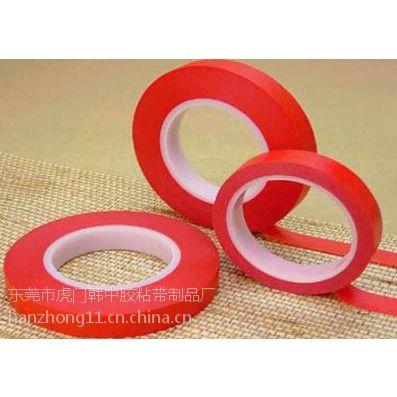 供应红色美纹复合胶带高温胶带