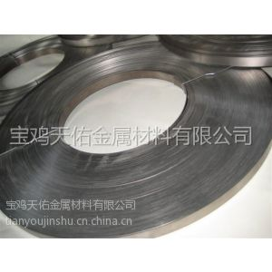 供应供应优质钛带 钛箔