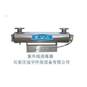 供应天津大流量紫外线消毒器