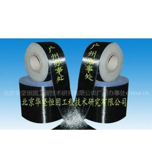 供应惠州东丽丝碳纤维布
