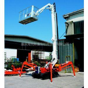供应履带型高空作业平台,蜘蛛式升降车,蜘蛛型升降平台